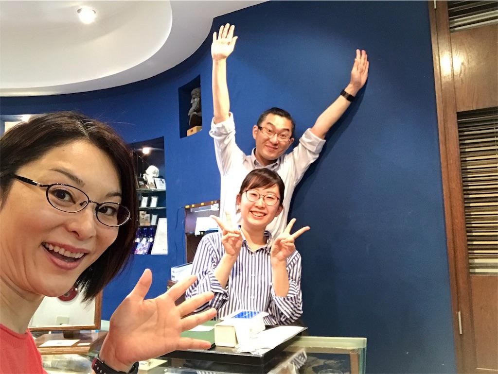 f:id:mika-shimosawa:20170617232343j:plain