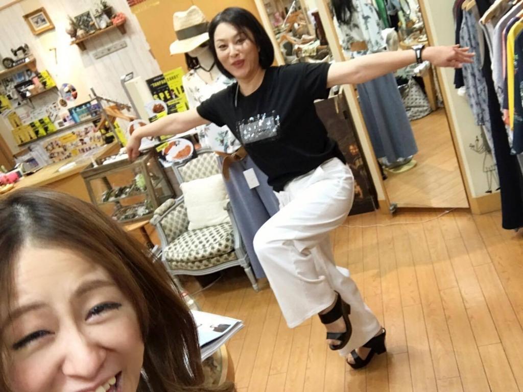 f:id:mika-shimosawa:20170619204121j:plain