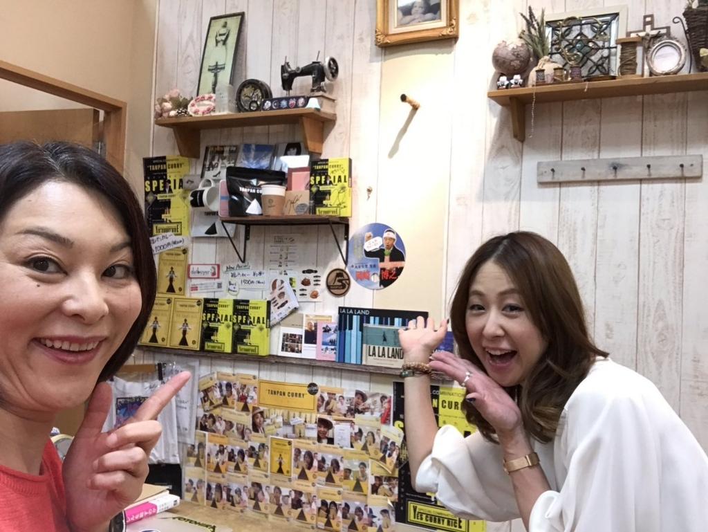 f:id:mika-shimosawa:20170619204603j:plain