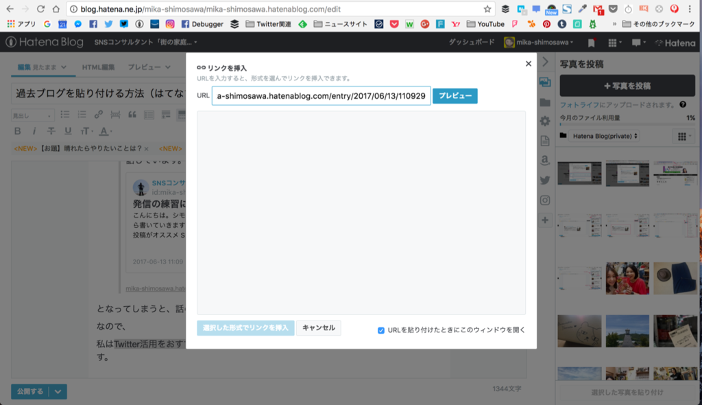 f:id:mika-shimosawa:20170621120309p:plain