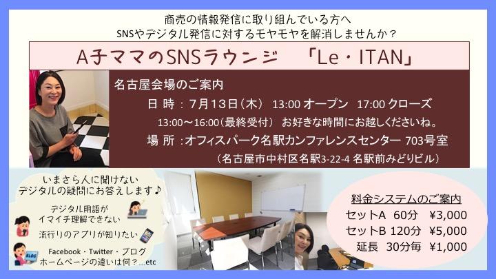 f:id:mika-shimosawa:20170623142241j:plain