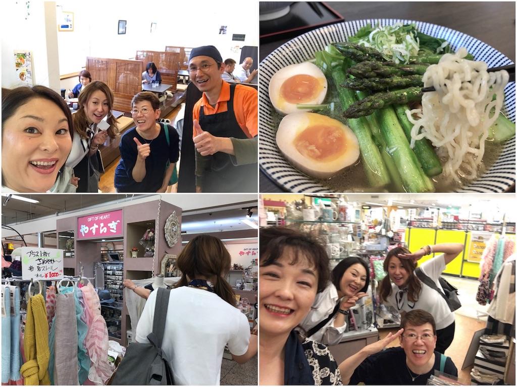 f:id:mika-shimosawa:20170630201156j:image