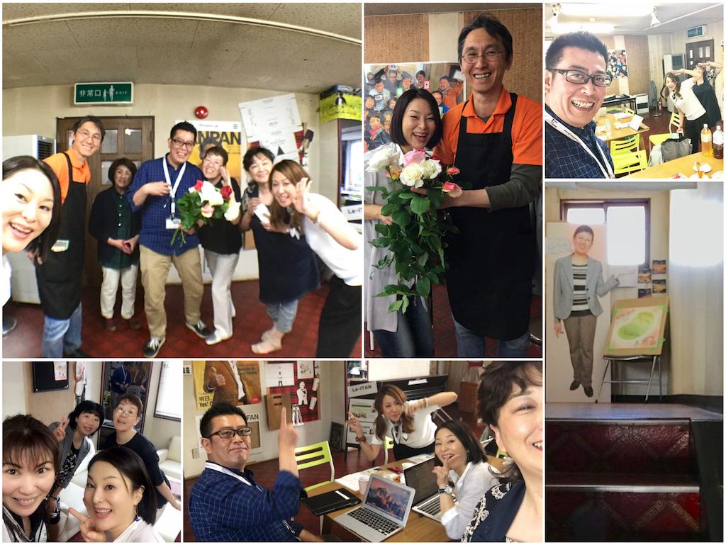 f:id:mika-shimosawa:20170630201247p:image