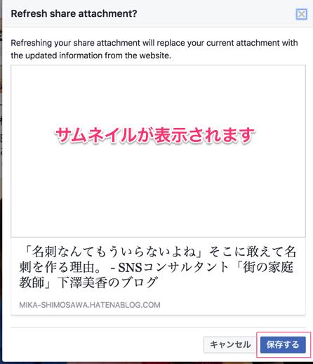 f:id:mika-shimosawa:20170704025926p:plain
