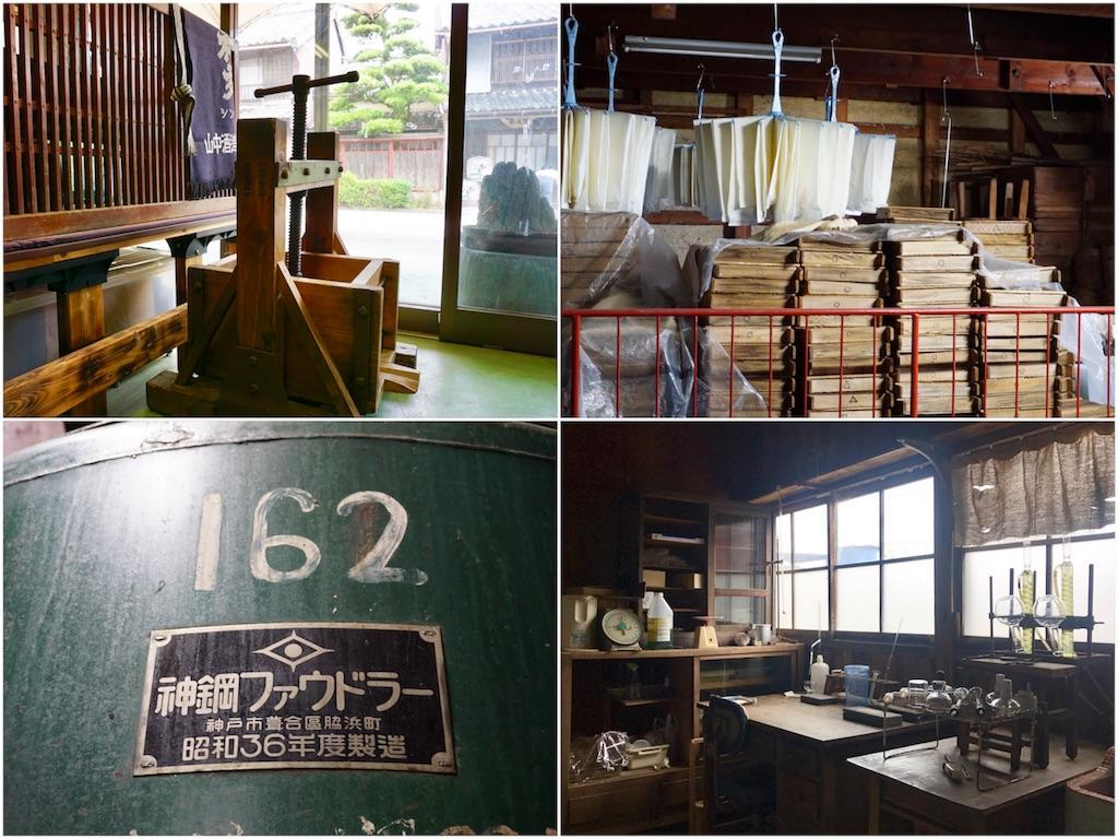 f:id:mika-shimosawa:20170705173512j:image