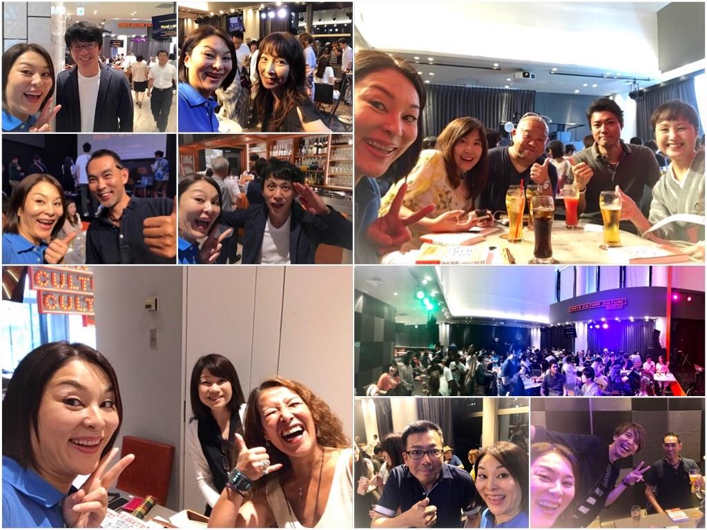f:id:mika-shimosawa:20170707183348j:image