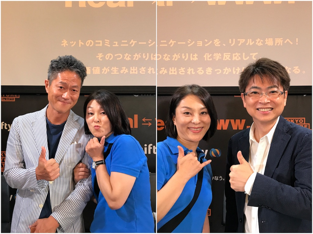 f:id:mika-shimosawa:20170707183417j:plain