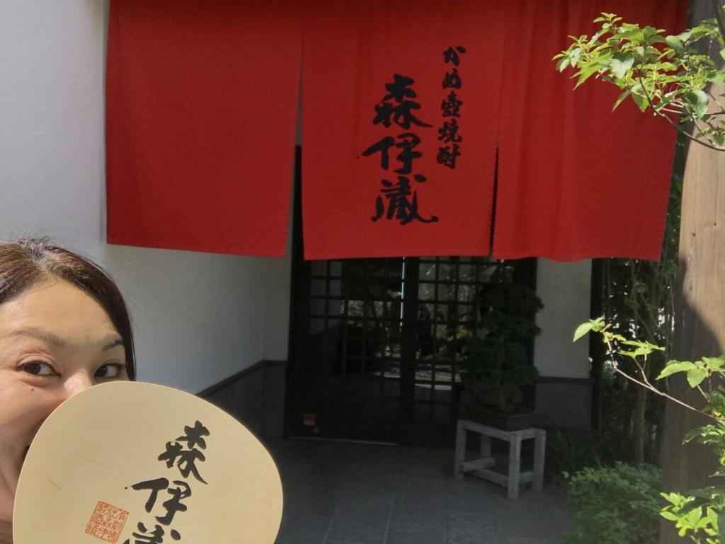 f:id:mika-shimosawa:20170714142920j:plain
