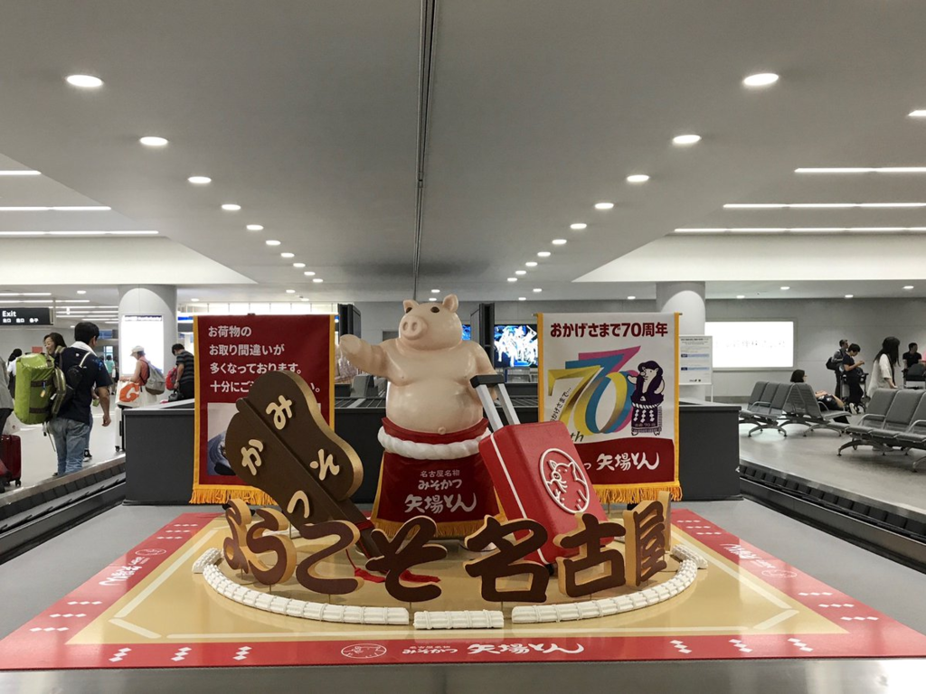 f:id:mika-shimosawa:20170729120755p:plain