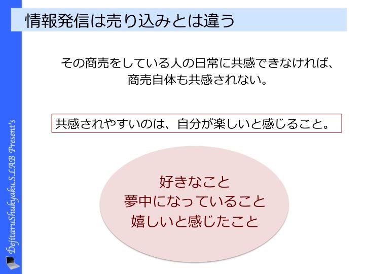 f:id:mika-shimosawa:20170808090726j:plain