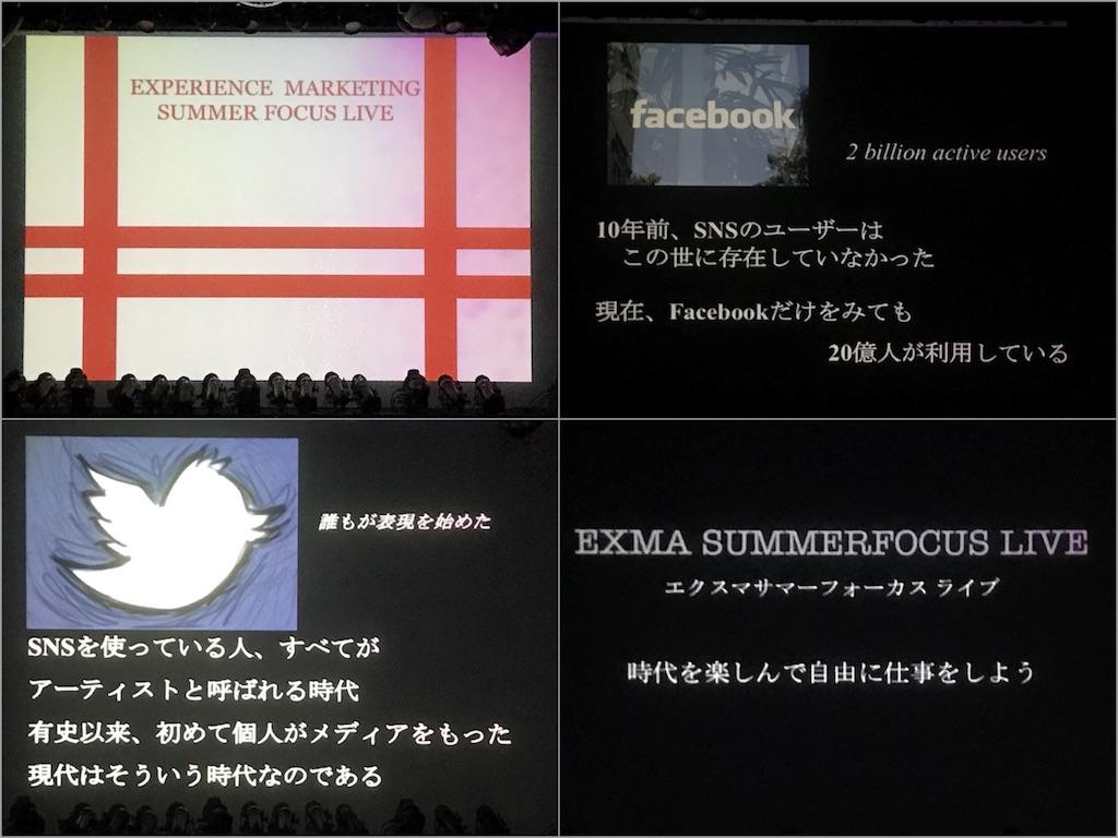 f:id:mika-shimosawa:20170810220621j:image