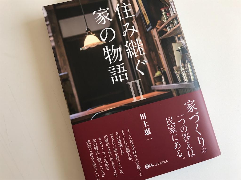 f:id:mika-shimosawa:20170812170935j:plain