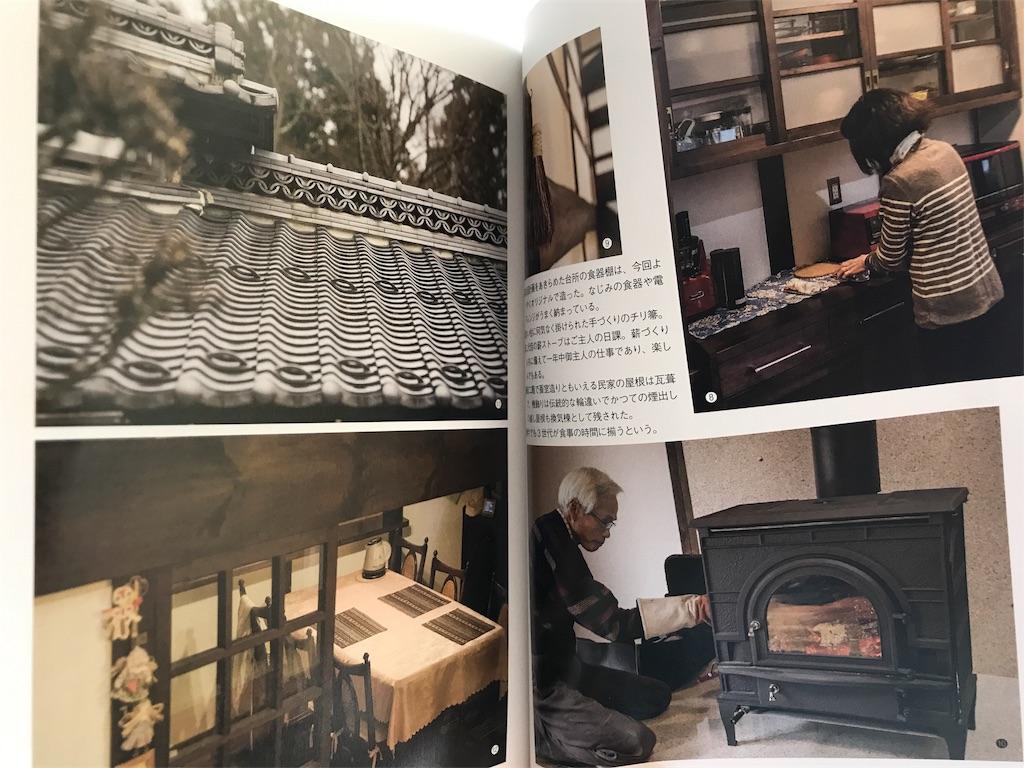 f:id:mika-shimosawa:20170812170937j:image