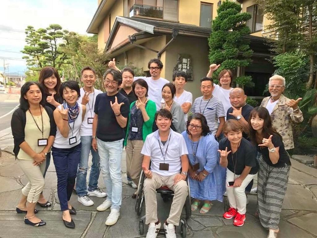 f:id:mika-shimosawa:20170916142632j:plain