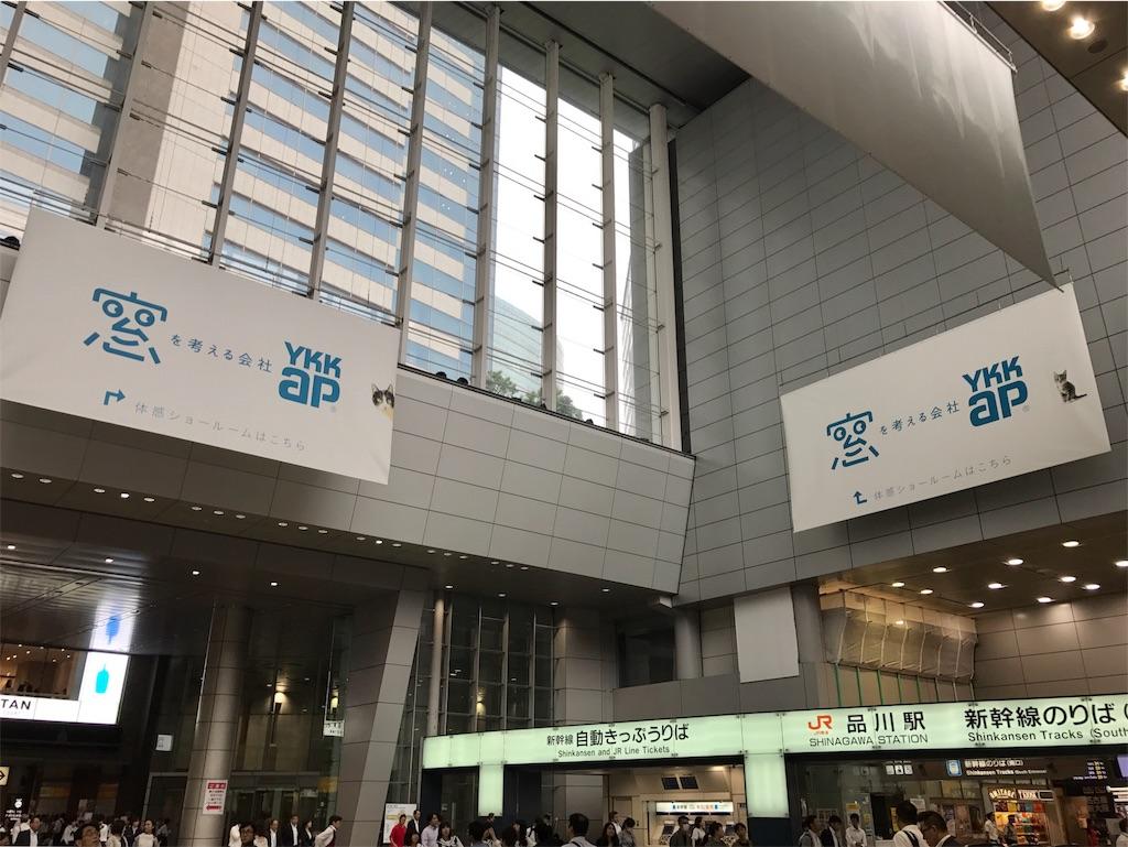 f:id:mika-shimosawa:20170930183246j:image