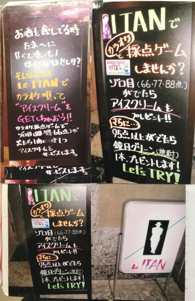 f:id:mika-shimosawa:20171015130914j:plain