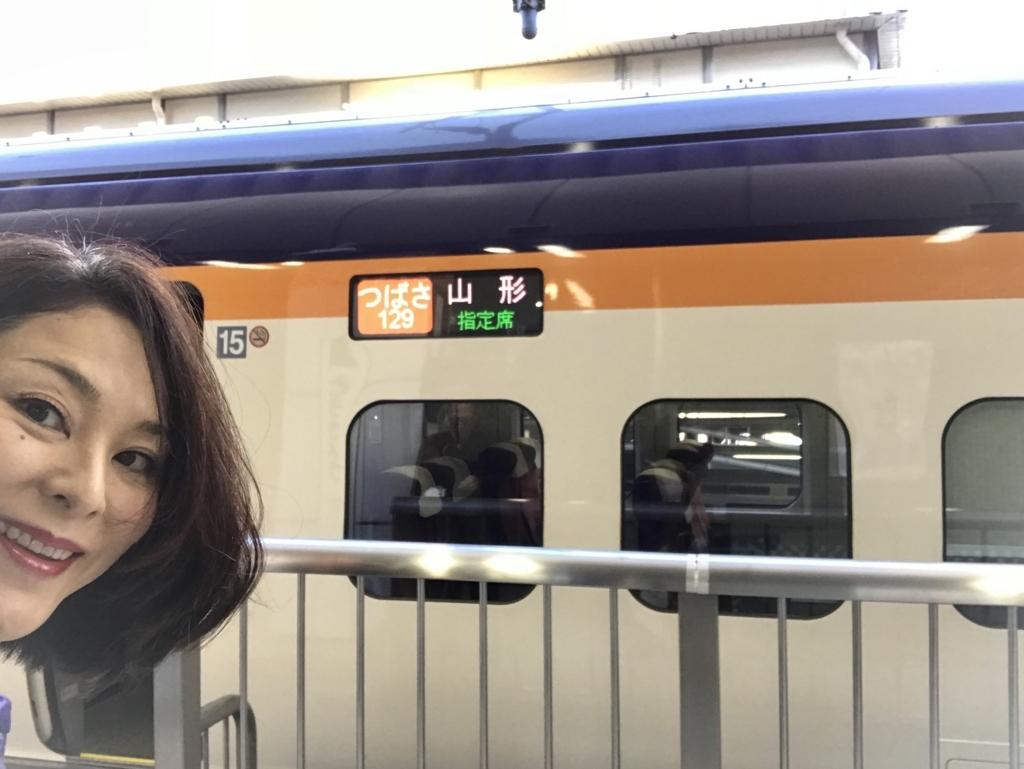 f:id:mika-shimosawa:20171121084545j:plain