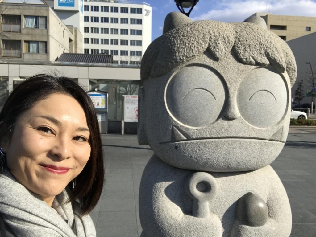 f:id:mika-shimosawa:20171201133911j:plain