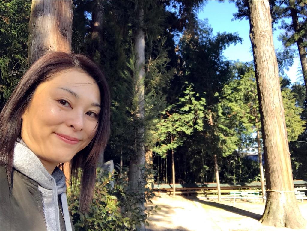 f:id:mika-shimosawa:20190101223727j:image