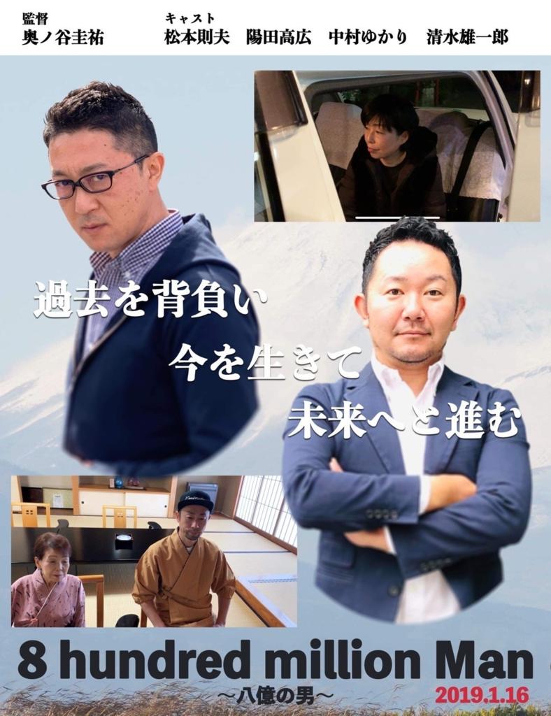 f:id:mika-shimosawa:20190106114320p:plain
