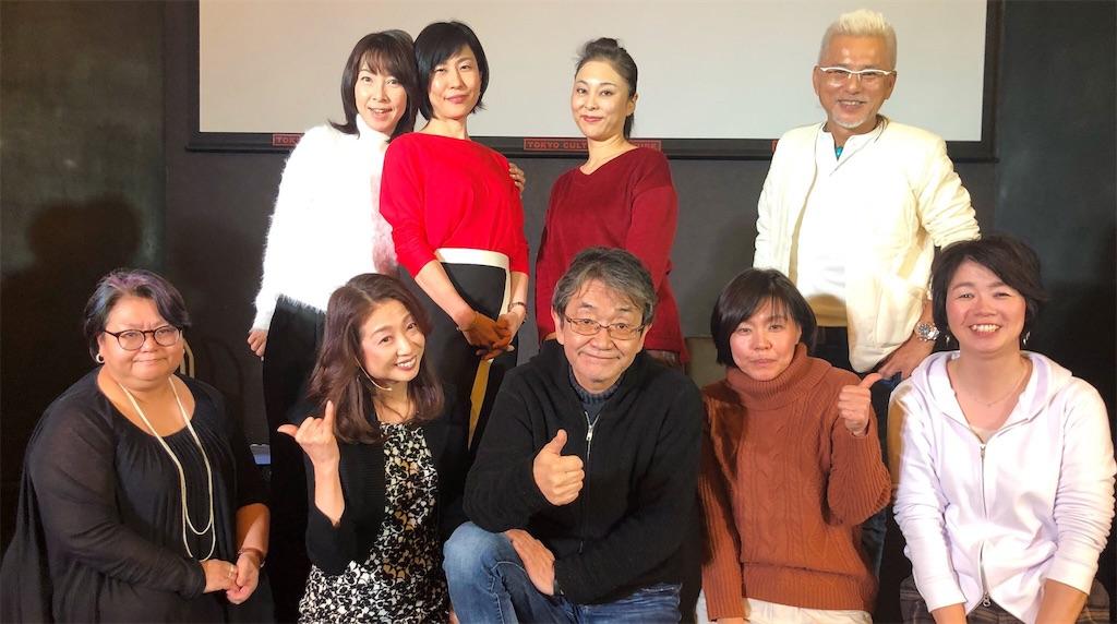 f:id:mika-shimosawa:20190111234025j:image