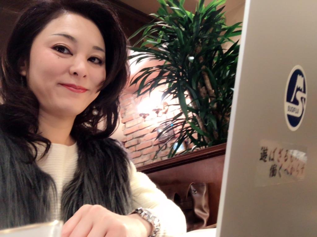 f:id:mika-shimosawa:20190117111438j:plain