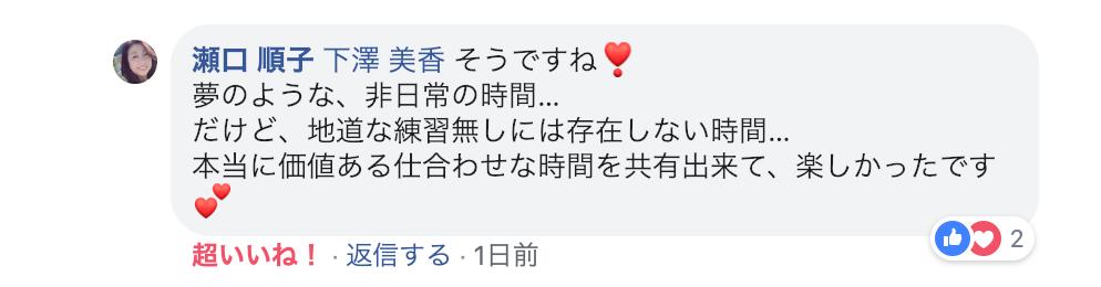 f:id:mika-shimosawa:20190125113442p:plain