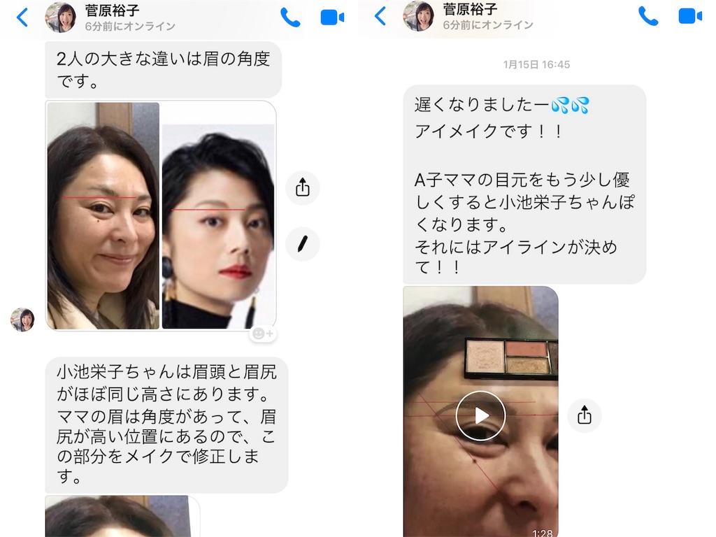 f:id:mika-shimosawa:20190127230432j:image