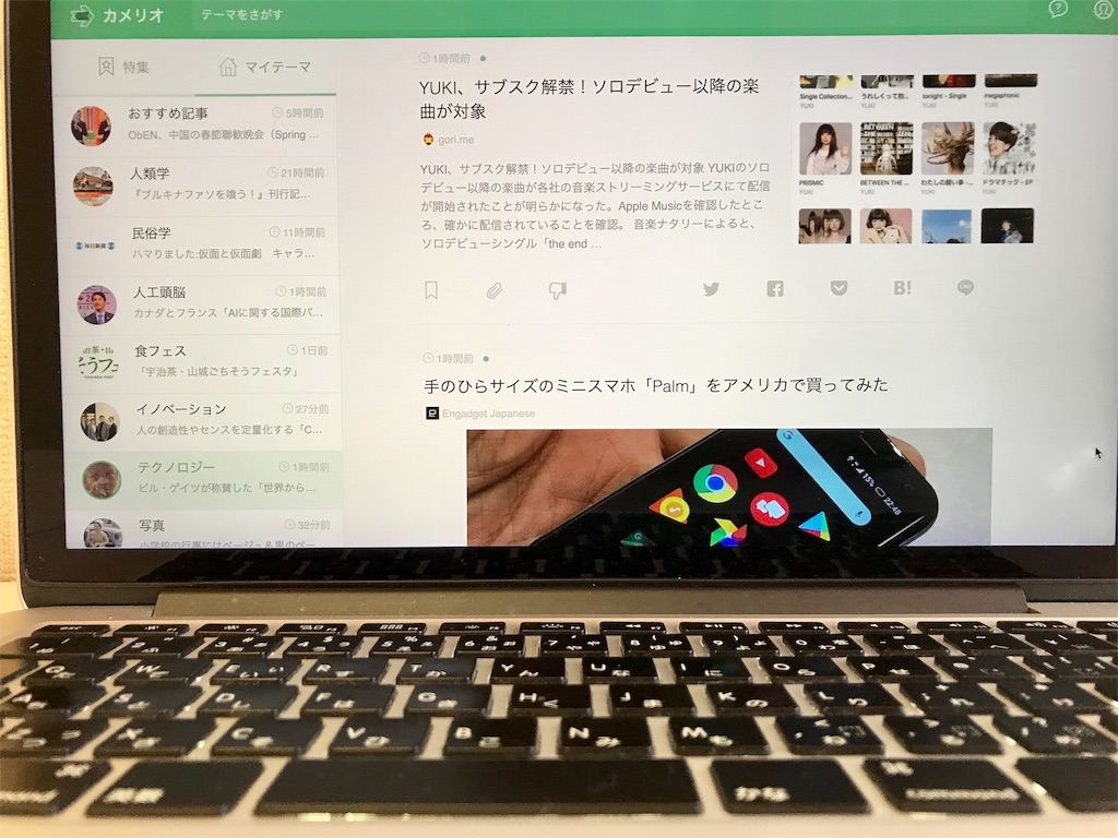 f:id:mika-shimosawa:20190130142009j:plain