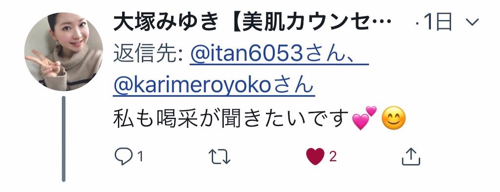 f:id:mika-shimosawa:20190208143130j:image