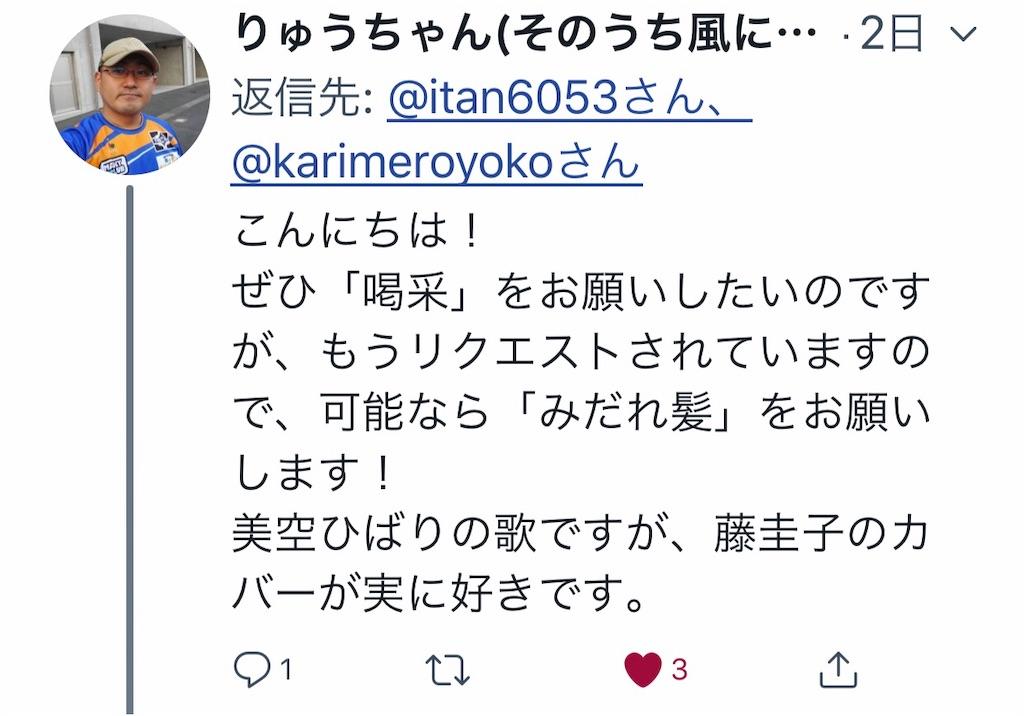 f:id:mika-shimosawa:20190208143134j:image