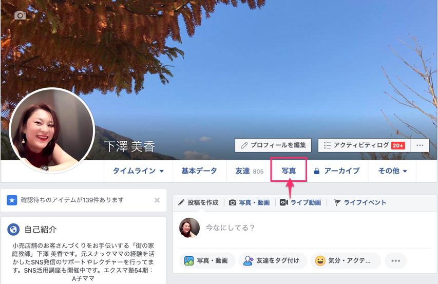 f:id:mika-shimosawa:20190212203427p:plain