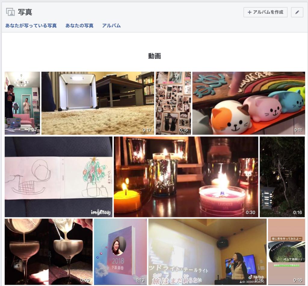 f:id:mika-shimosawa:20190212204102p:plain
