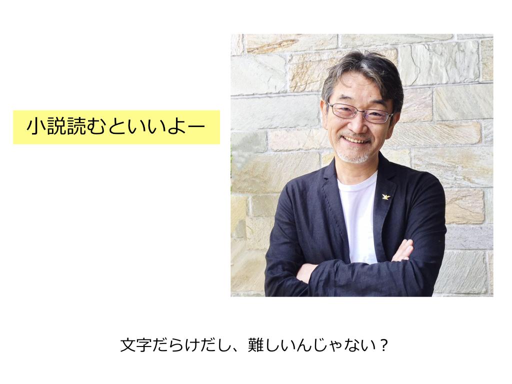 f:id:mika-shimosawa:20190223185920j:plain