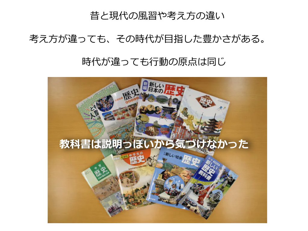 f:id:mika-shimosawa:20190224104522j:plain
