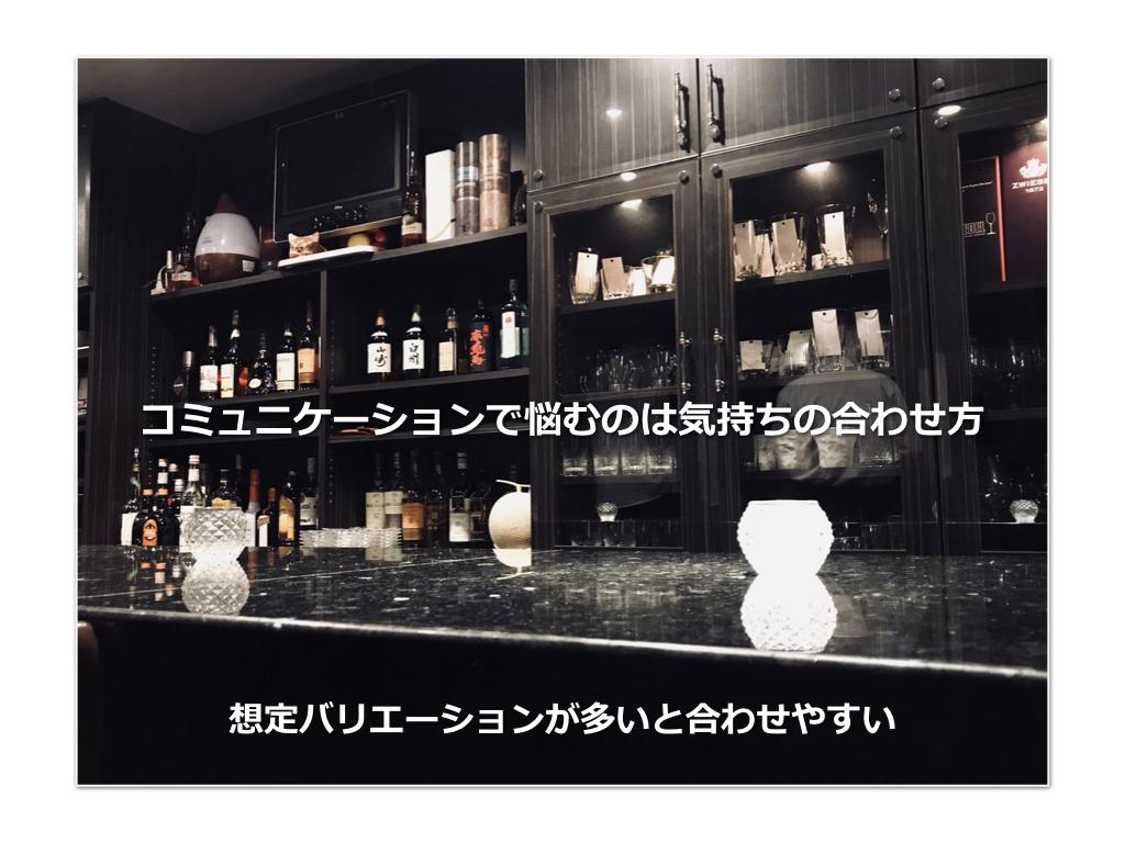 f:id:mika-shimosawa:20190224105533j:plain