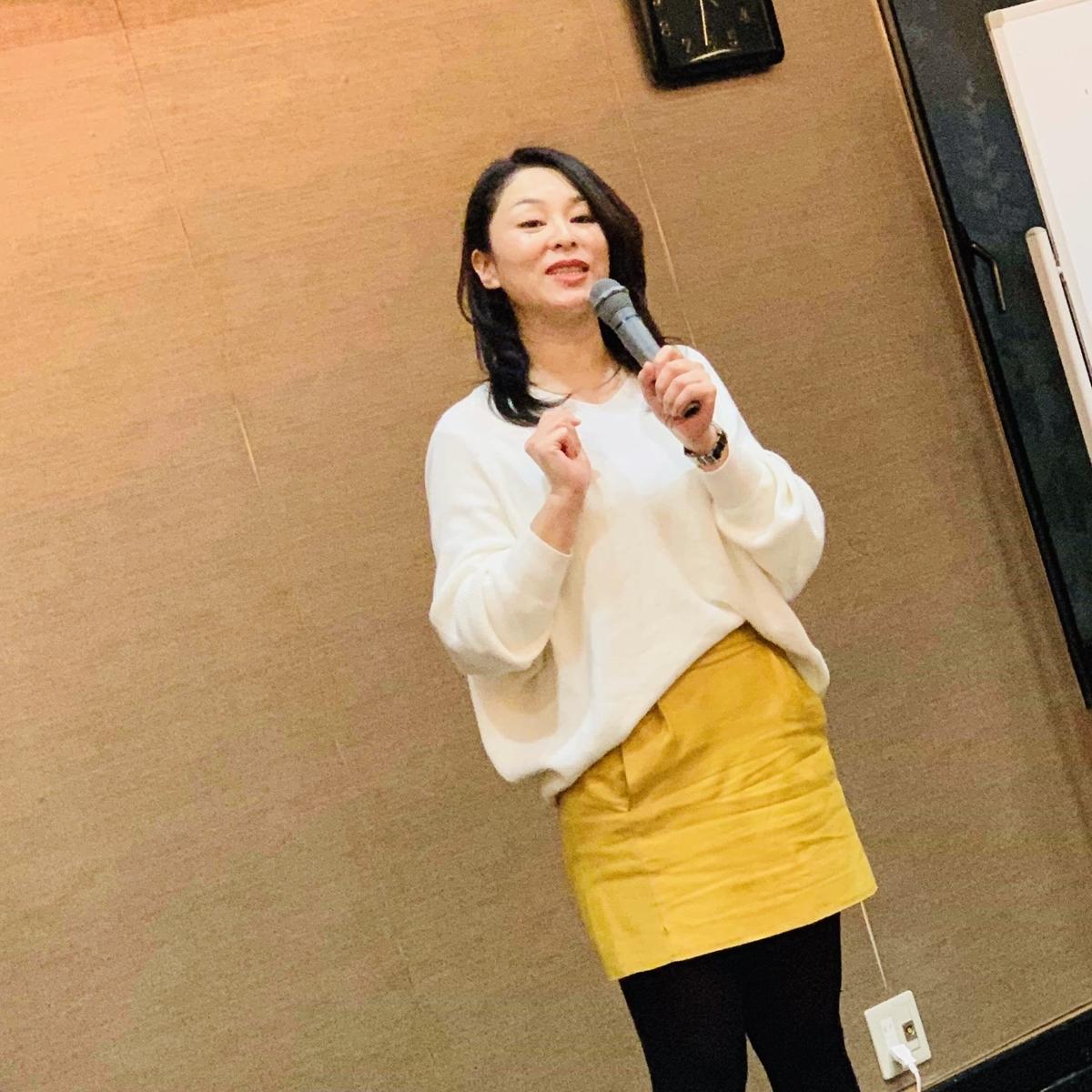 f:id:mika-shimosawa:20190323172312j:plain