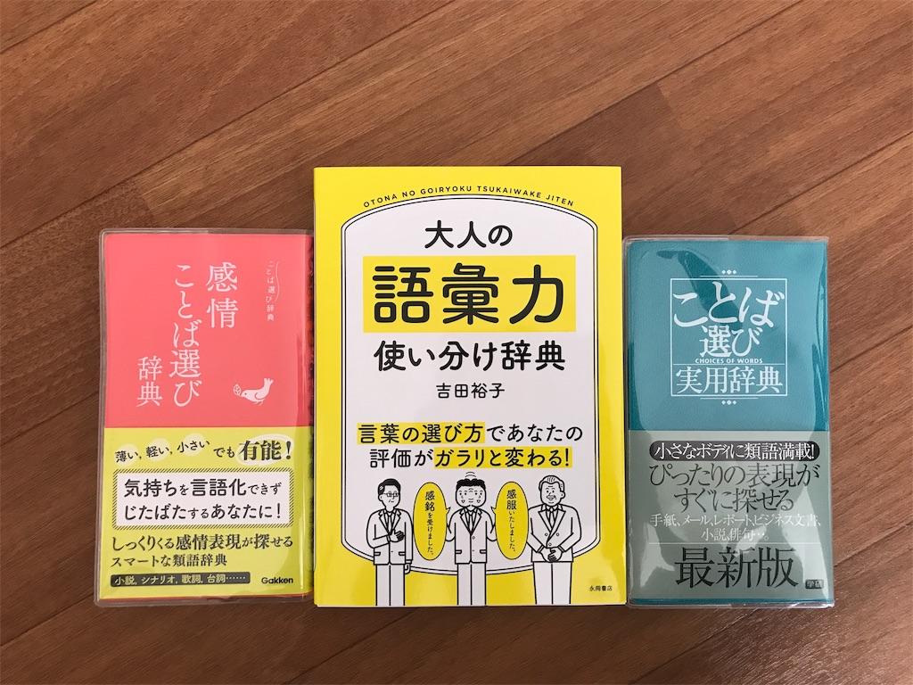 f:id:mika-shimosawa:20190701221009j:image
