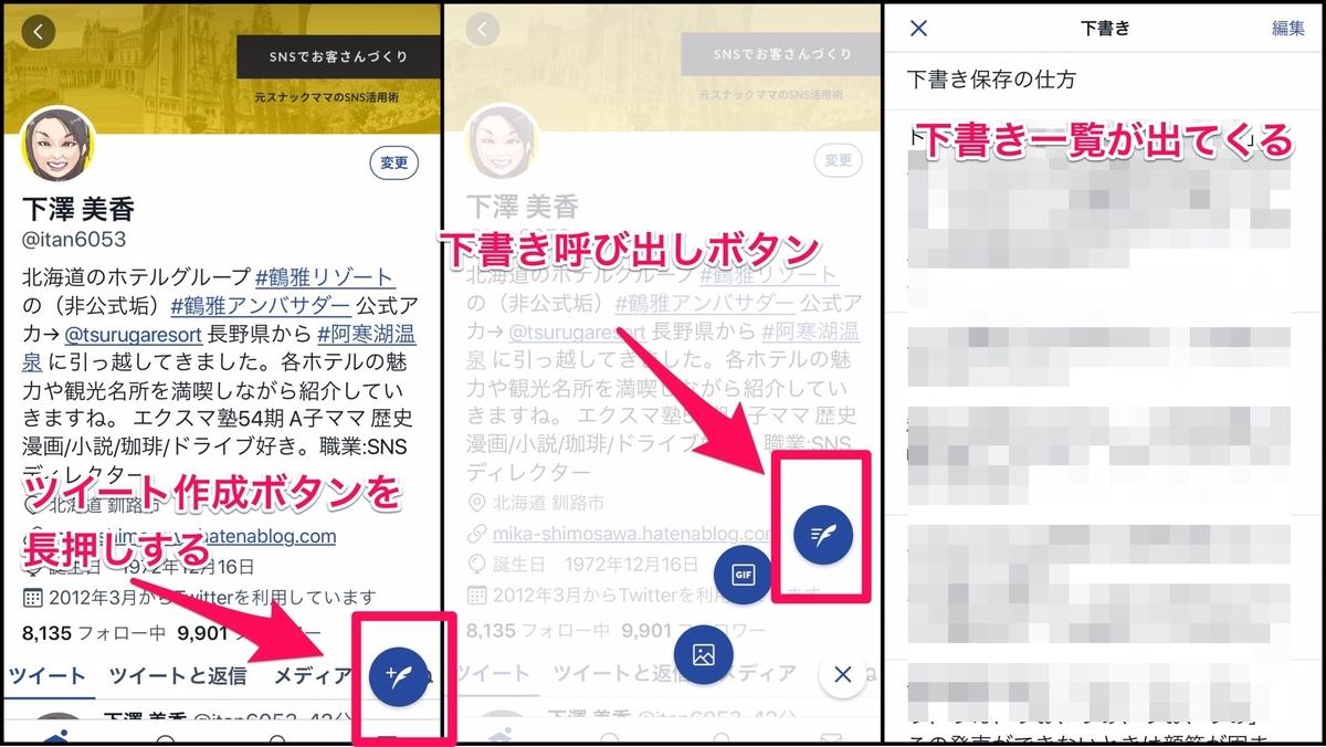 f:id:mika-shimosawa:20190724204124j:plain