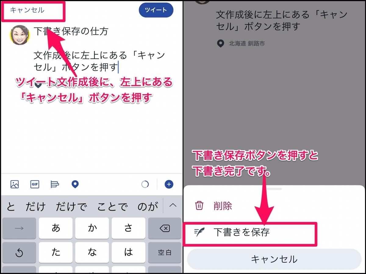 f:id:mika-shimosawa:20190724204129j:plain