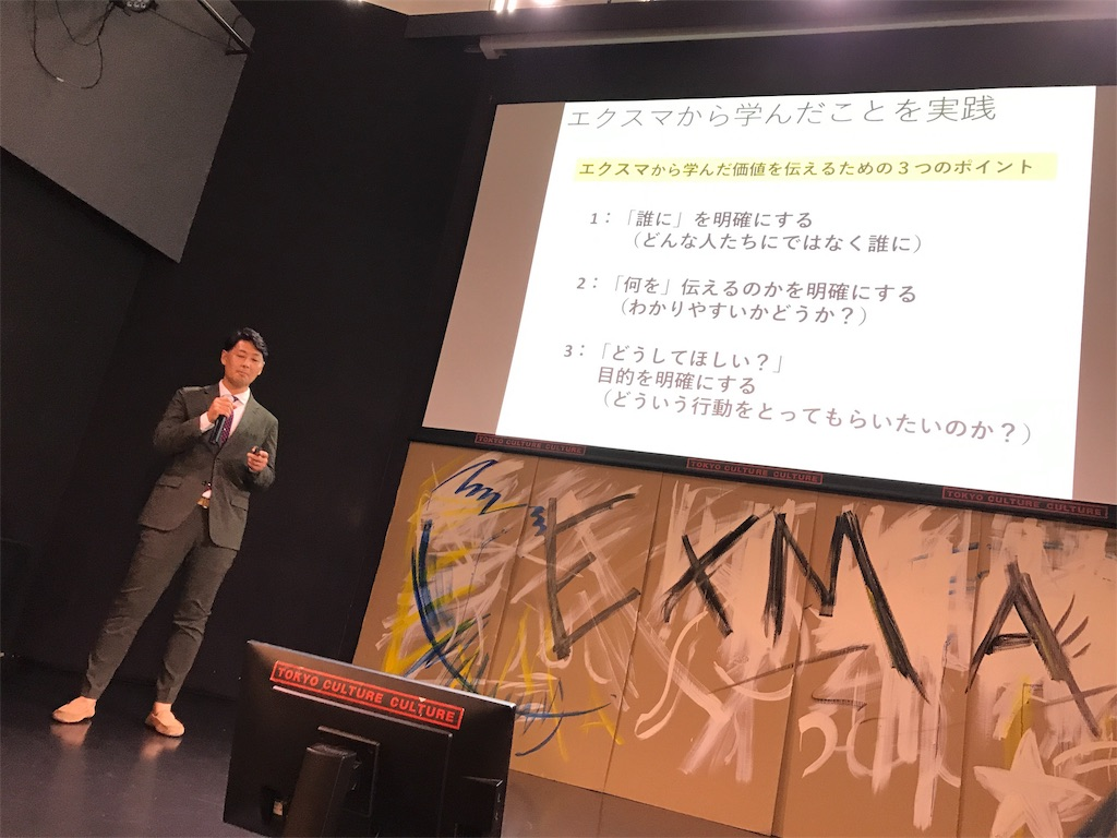 f:id:mika-shimosawa:20190813161955j:image