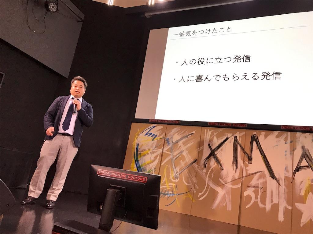 f:id:mika-shimosawa:20190813162106j:image