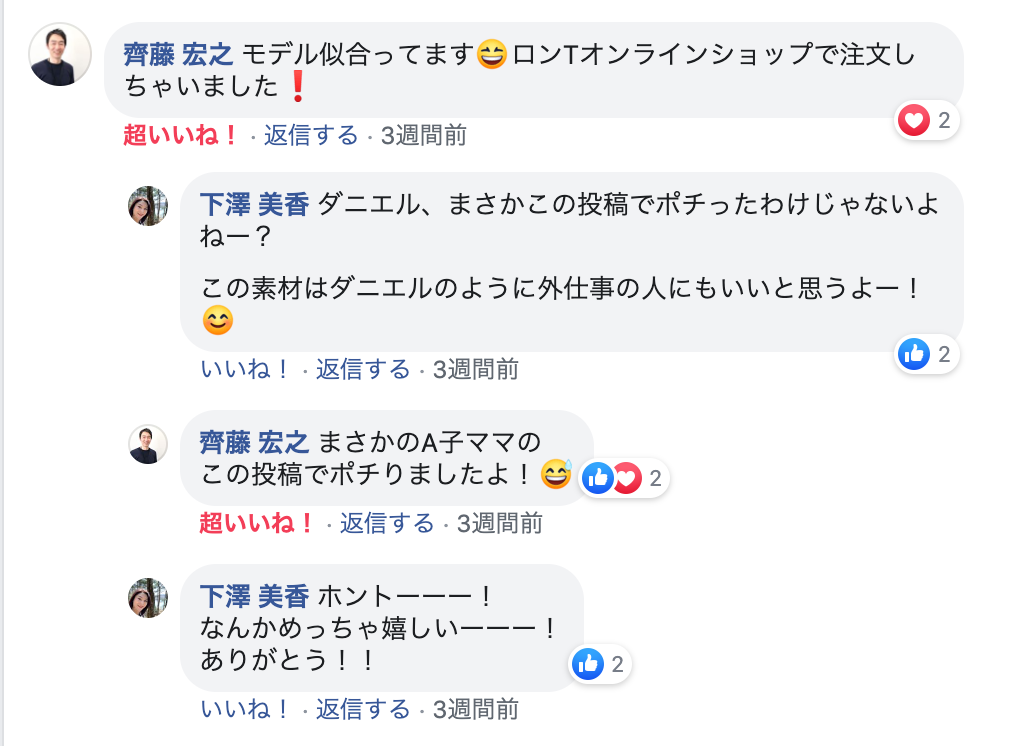 f:id:mika-shimosawa:20190813173453p:plain
