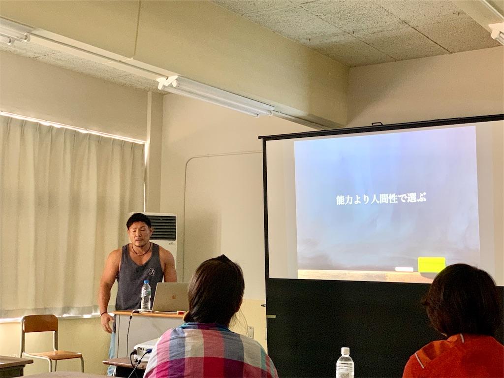 f:id:mika-shimosawa:20190911141518j:image