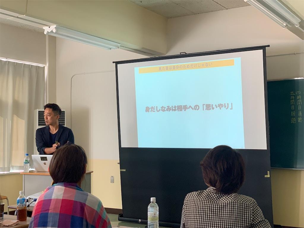 f:id:mika-shimosawa:20190911141626j:image