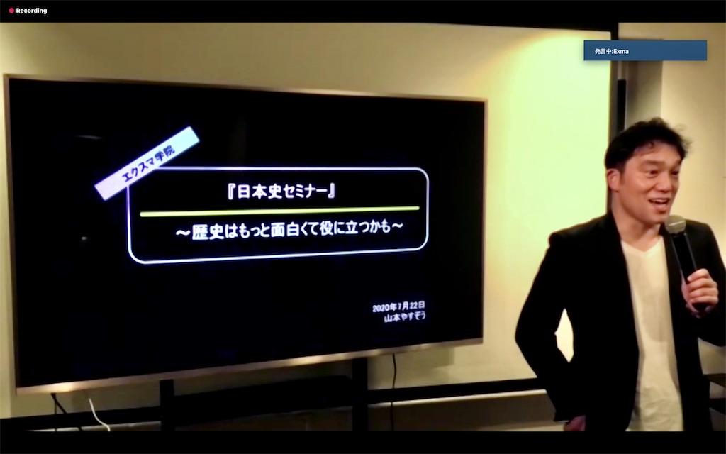 f:id:mika-shimosawa:20200724091104j:image