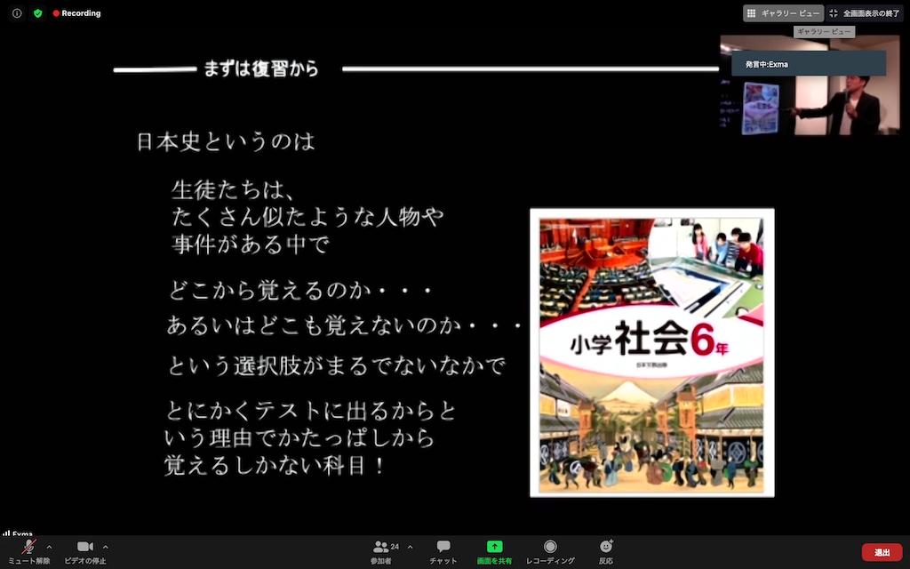 f:id:mika-shimosawa:20200724091230p:image