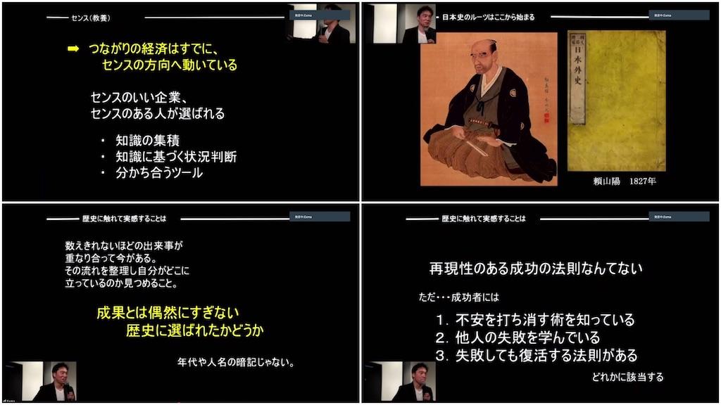 f:id:mika-shimosawa:20200724101939j:image