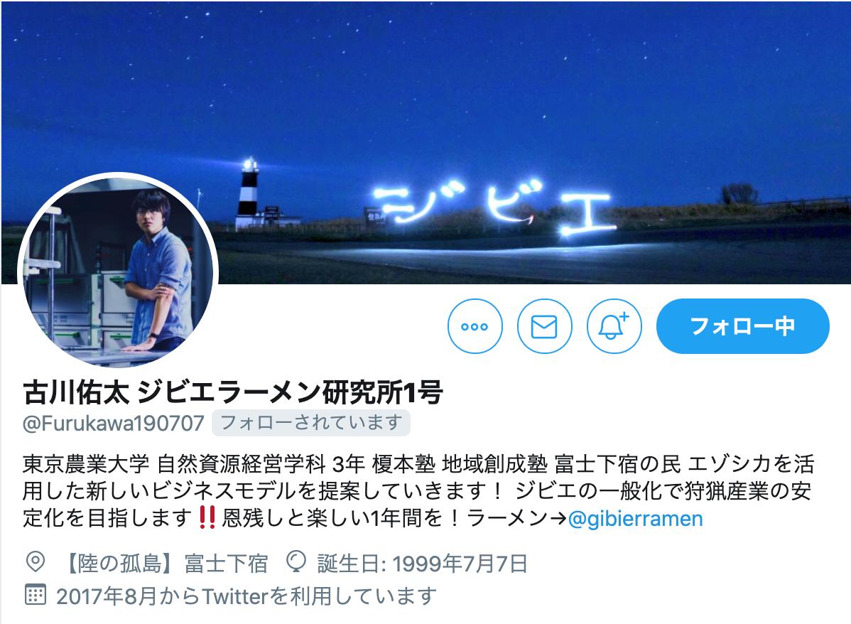f:id:mika-shimosawa:20200728115859p:plain