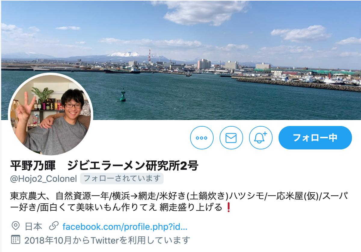 f:id:mika-shimosawa:20200728120102p:plain